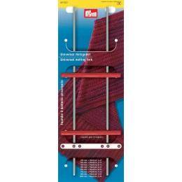 Prym Netzgabel Universal 20 - 100 mm